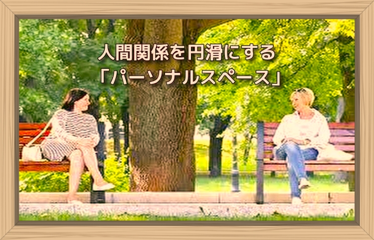 f:id:shiho196123:20190730143822j:plain