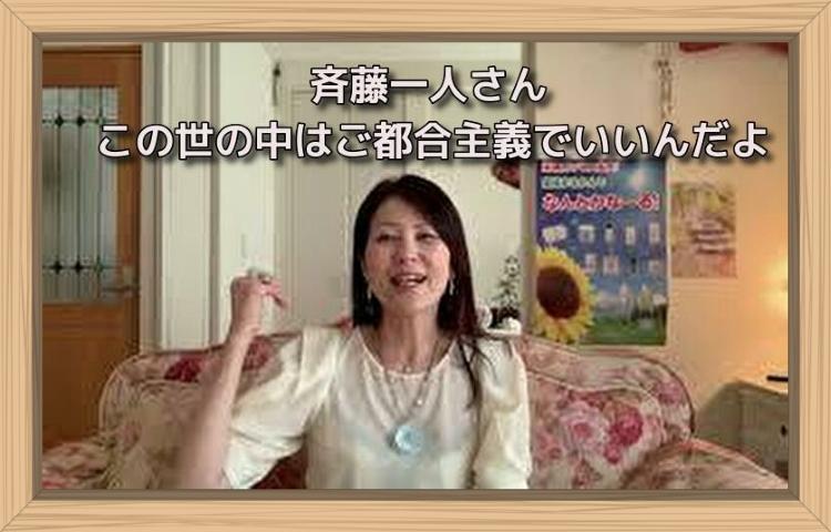 f:id:shiho196123:20190731003351j:plain