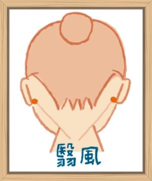 f:id:shiho196123:20190731133325j:plain