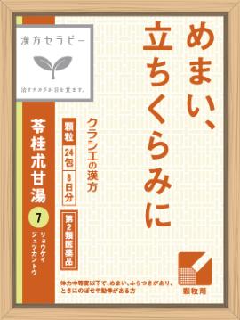 f:id:shiho196123:20190731134857p:plain