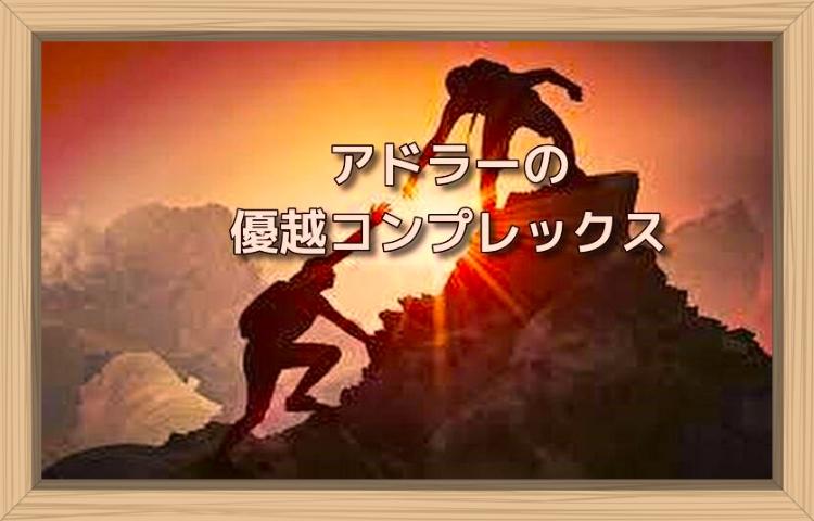 f:id:shiho196123:20190801134406j:plain