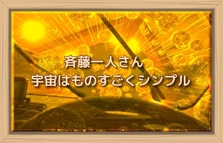 f:id:shiho196123:20190801162803j:plain