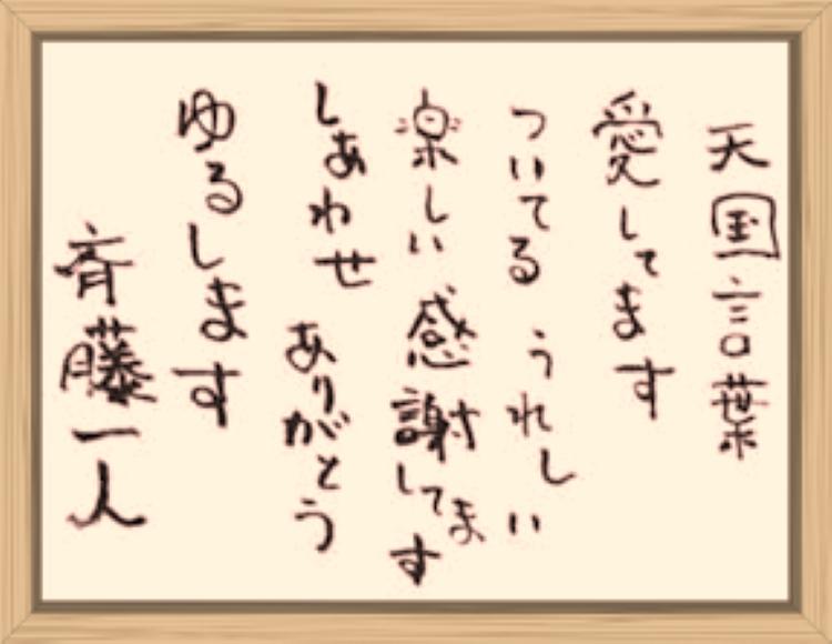 f:id:shiho196123:20190801163125j:plain