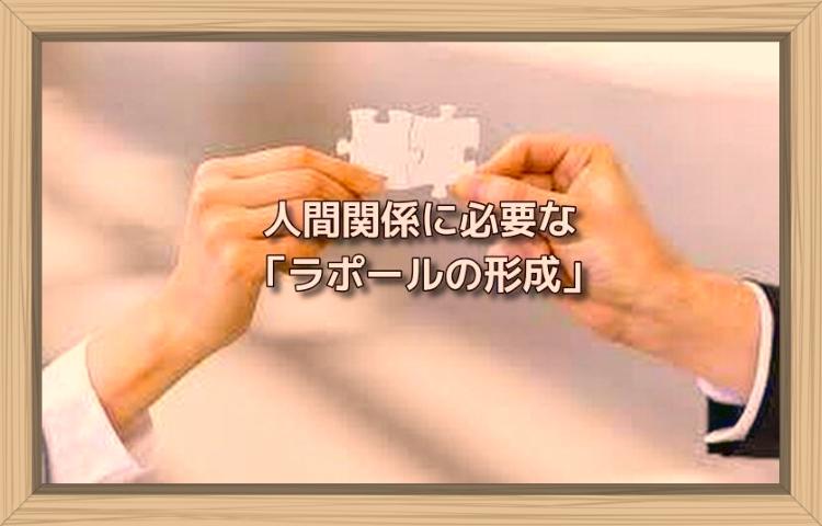 f:id:shiho196123:20190802134524j:plain