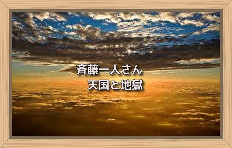 f:id:shiho196123:20190802203205j:plain