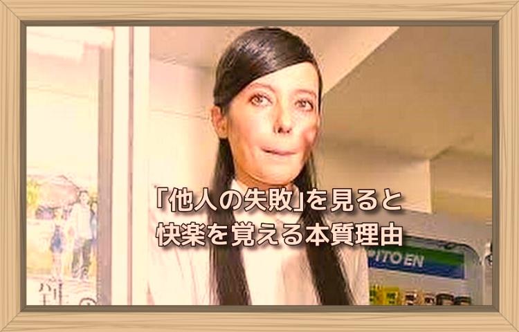 f:id:shiho196123:20190803120305j:plain