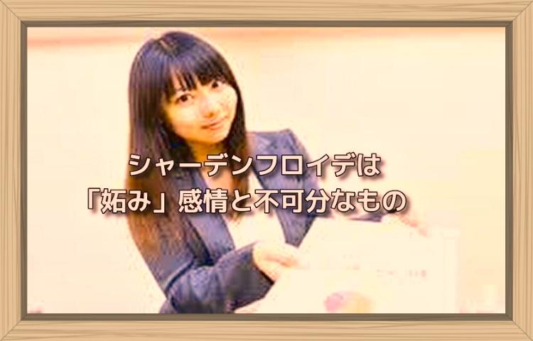 f:id:shiho196123:20190803121642j:plain