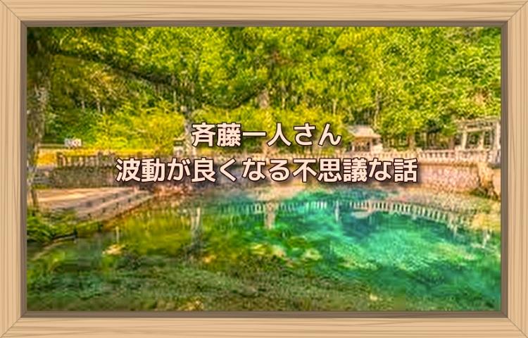 f:id:shiho196123:20190803164434j:plain