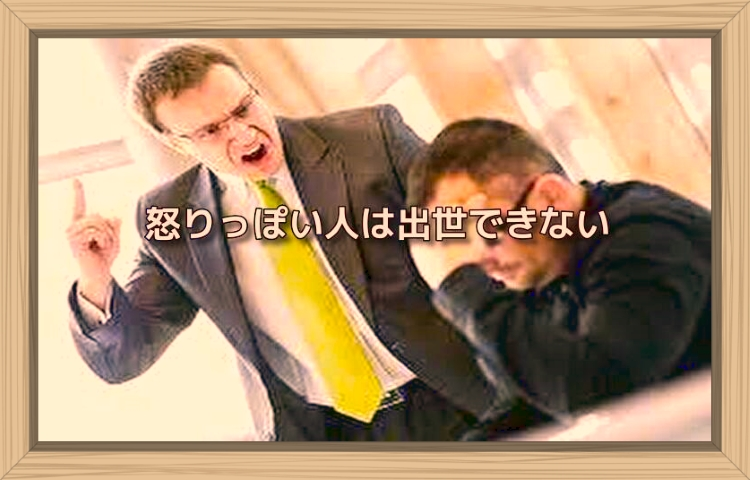 f:id:shiho196123:20190804145742j:plain