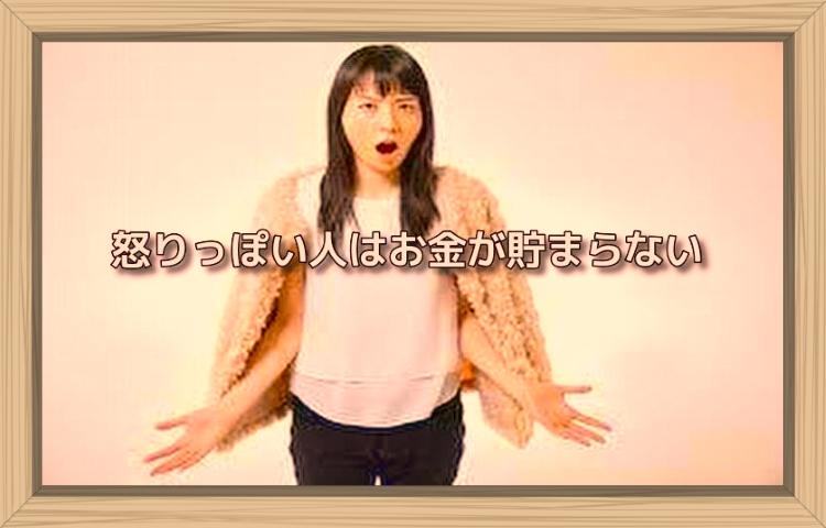 f:id:shiho196123:20190804150446j:plain