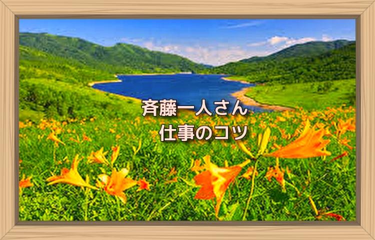 f:id:shiho196123:20190805002803j:plain