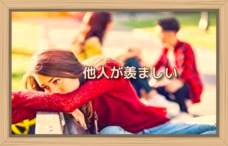 f:id:shiho196123:20190805145558j:plain