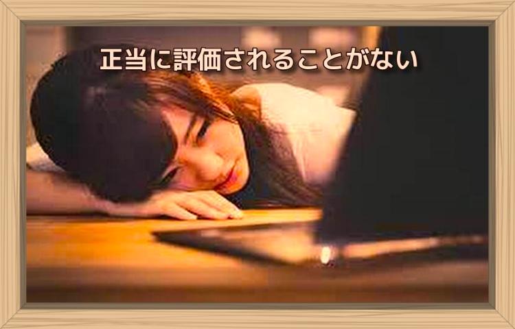 f:id:shiho196123:20190805151124j:plain