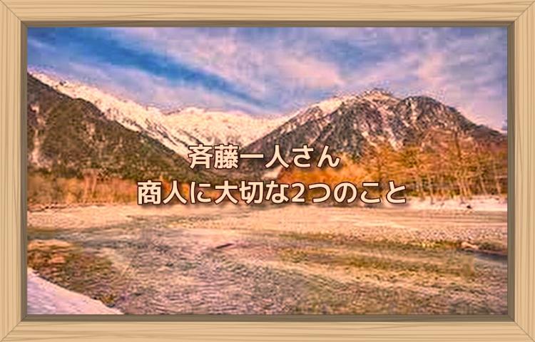 f:id:shiho196123:20190805214652j:plain