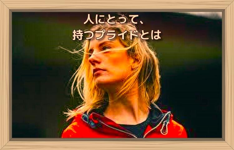 f:id:shiho196123:20190806152251j:plain
