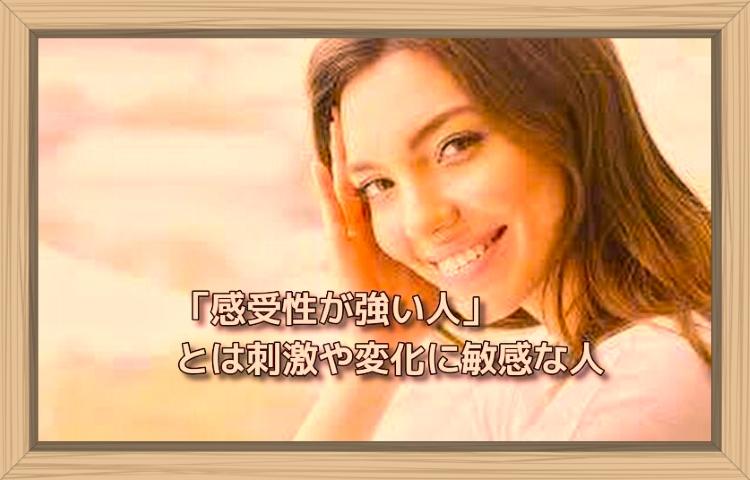 f:id:shiho196123:20190807161309j:plain