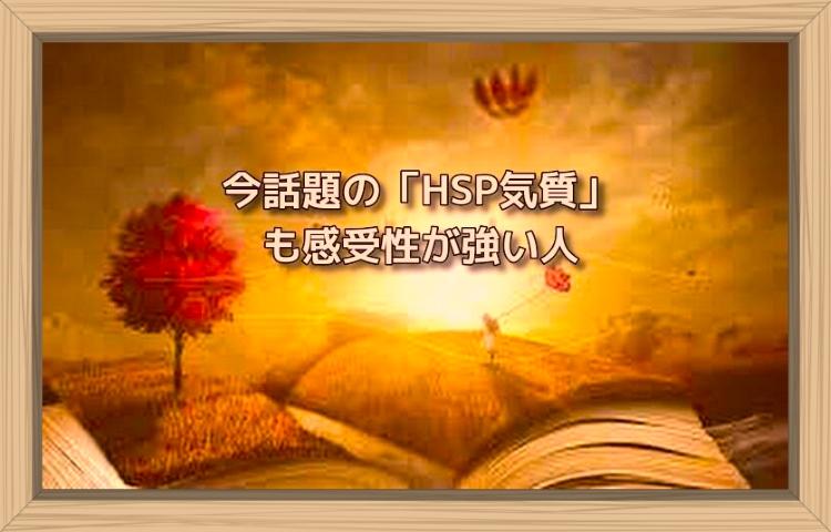 f:id:shiho196123:20190807162207j:plain