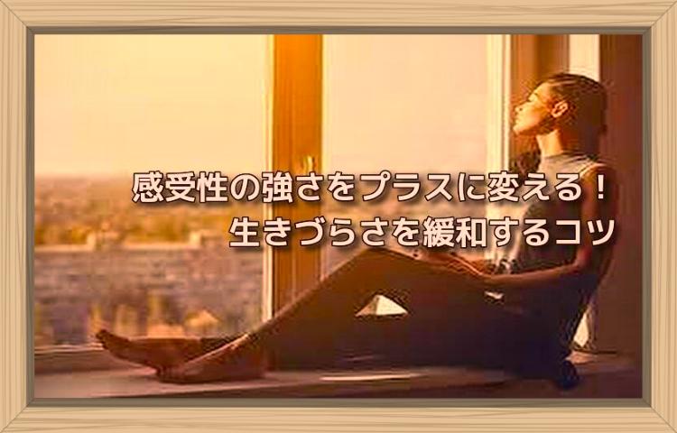 f:id:shiho196123:20190807162700j:plain
