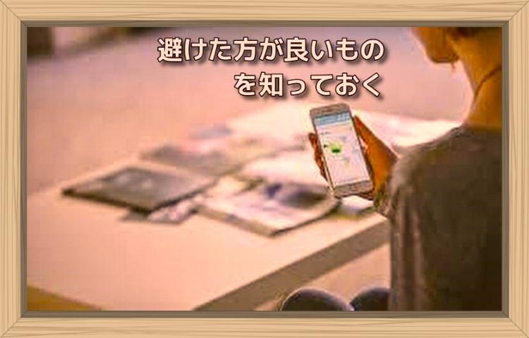 f:id:shiho196123:20190807163152j:plain