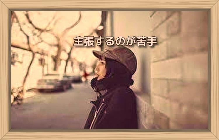 f:id:shiho196123:20190807165145j:plain