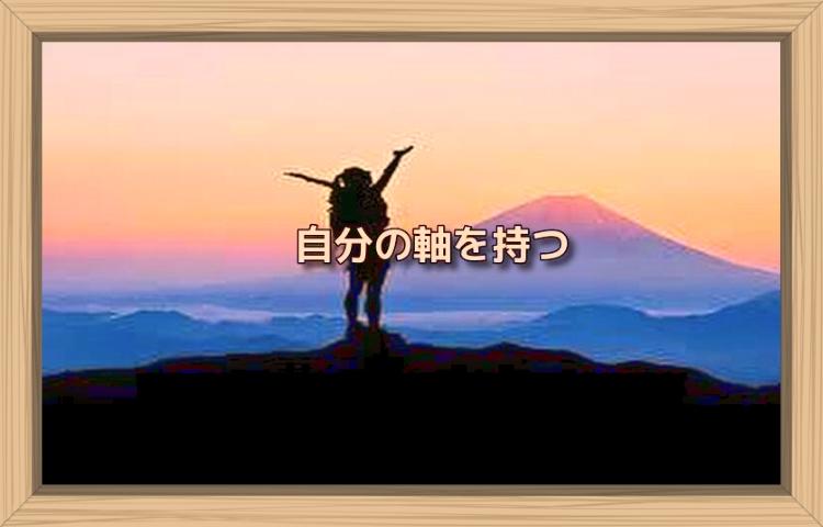 f:id:shiho196123:20190807170115j:plain