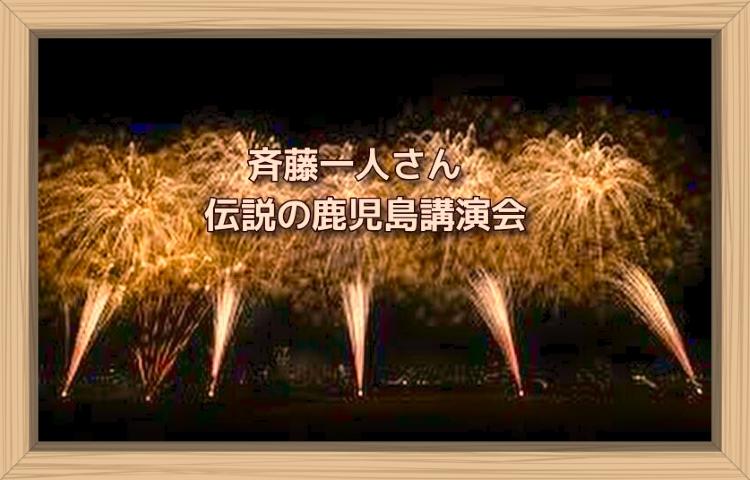 f:id:shiho196123:20190808141702j:plain