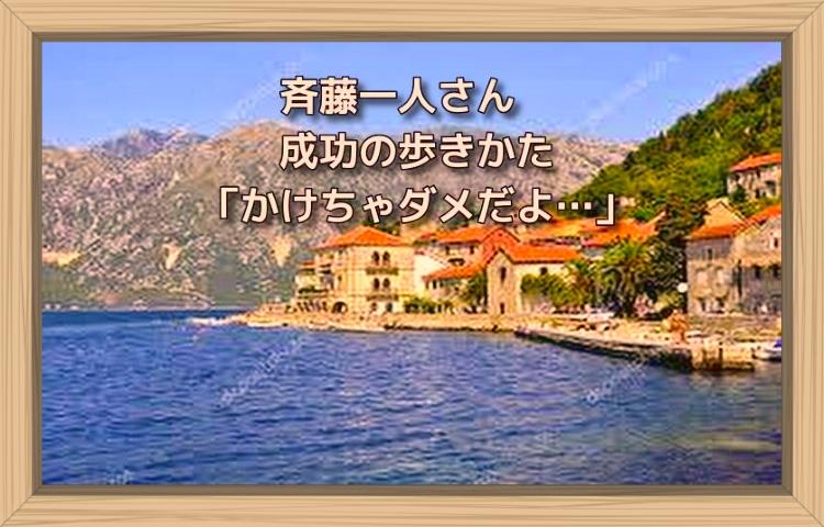 f:id:shiho196123:20190808161054j:plain