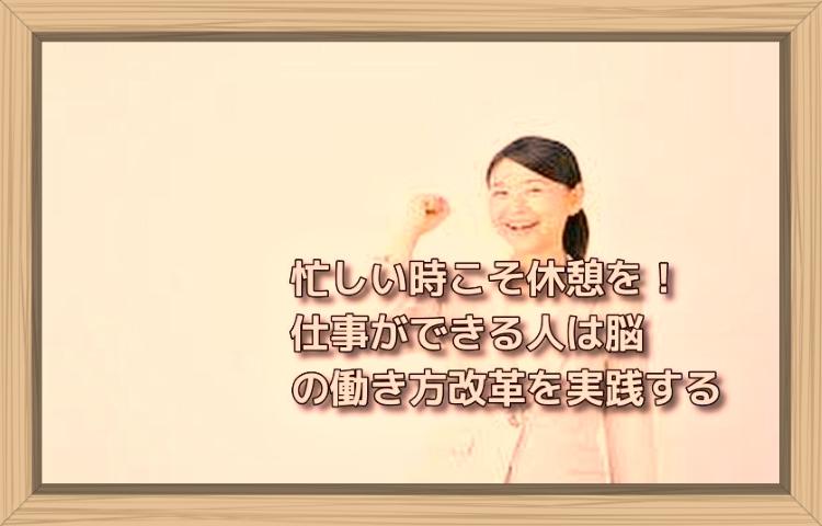 f:id:shiho196123:20190809130636j:plain