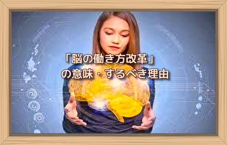 f:id:shiho196123:20190809131152j:plain