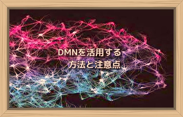 f:id:shiho196123:20190809133133j:plain