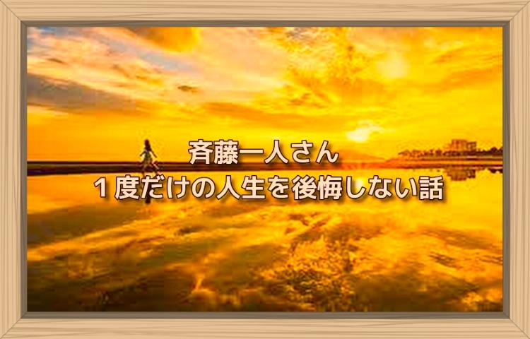 f:id:shiho196123:20190809175252j:plain
