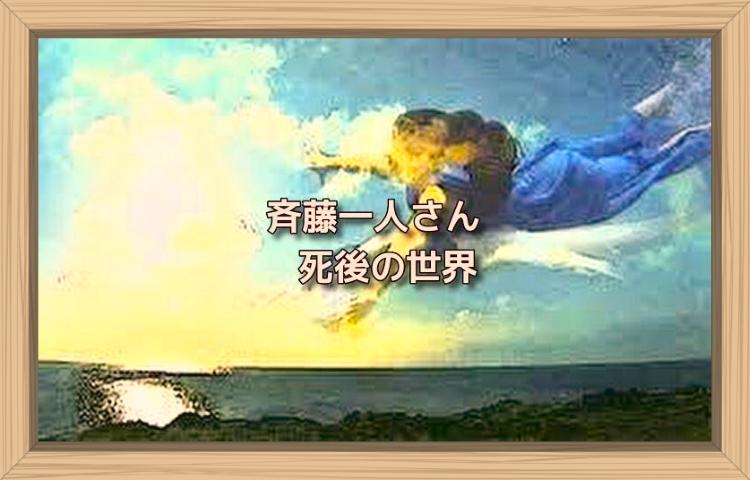 f:id:shiho196123:20190810013044j:plain