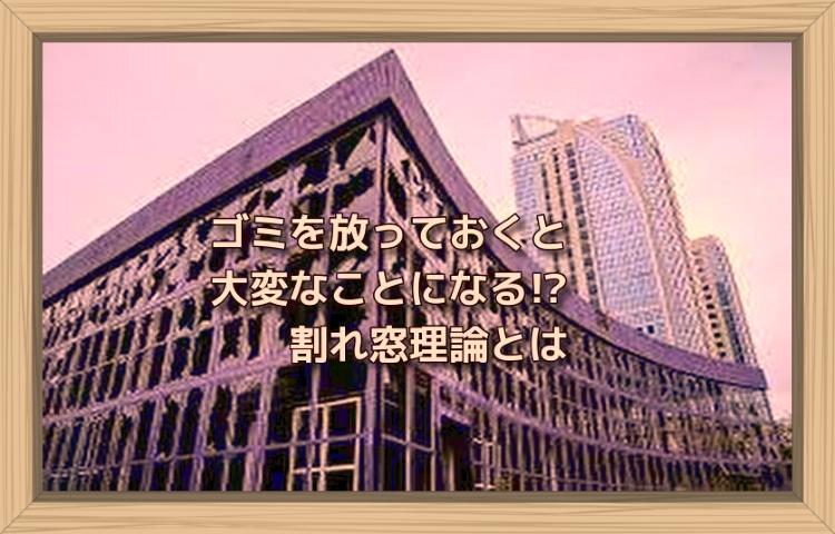 f:id:shiho196123:20190810141515j:plain