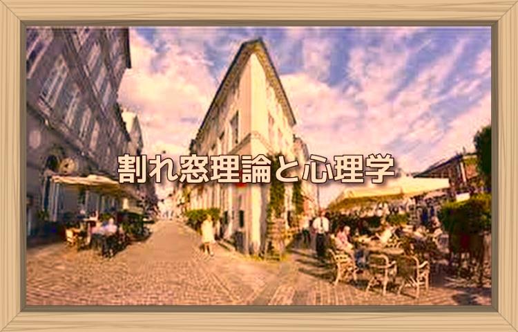 f:id:shiho196123:20190810142200j:plain