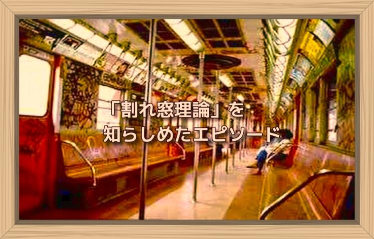 f:id:shiho196123:20190810142803j:plain
