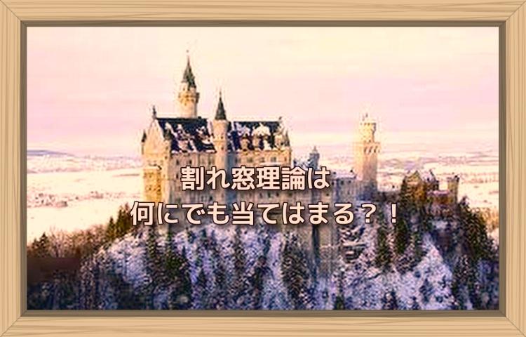 f:id:shiho196123:20190810143326j:plain