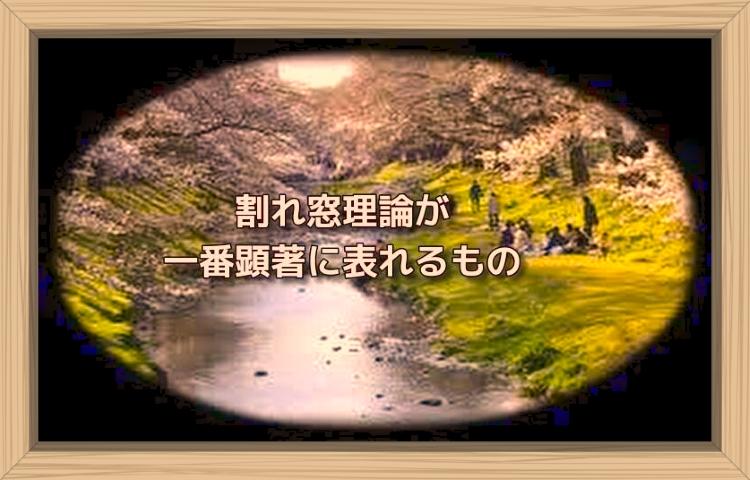 f:id:shiho196123:20190810144258j:plain