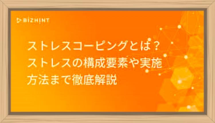f:id:shiho196123:20190811184435j:plain