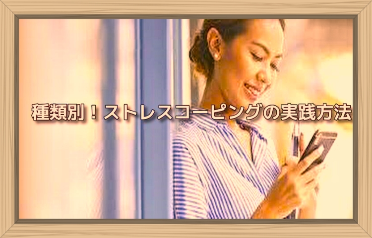 f:id:shiho196123:20190811185230j:plain