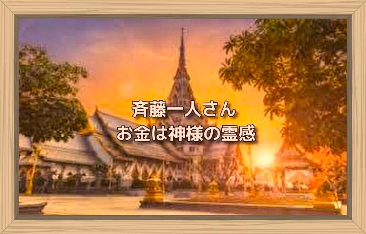 f:id:shiho196123:20190812003350j:plain