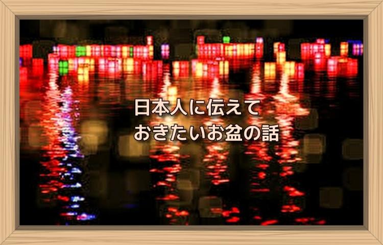 f:id:shiho196123:20190812173023j:plain