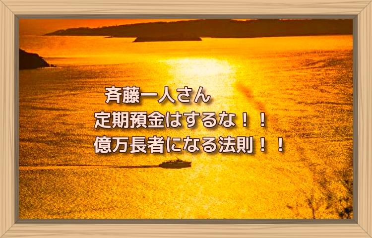 f:id:shiho196123:20190812222826j:plain