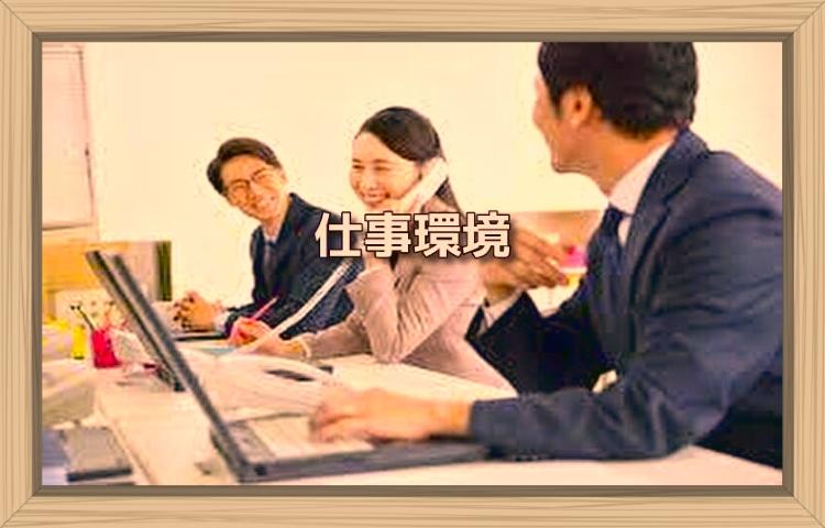 f:id:shiho196123:20190813135240j:plain