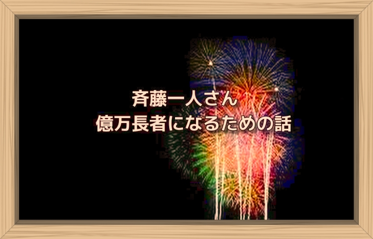 f:id:shiho196123:20190813215949j:plain