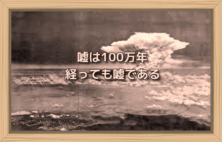 f:id:shiho196123:20190814150815j:plain
