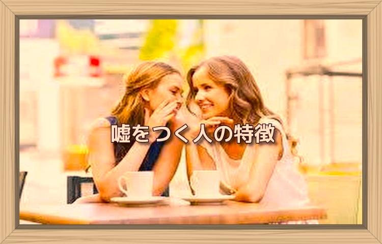 f:id:shiho196123:20190814151503j:plain