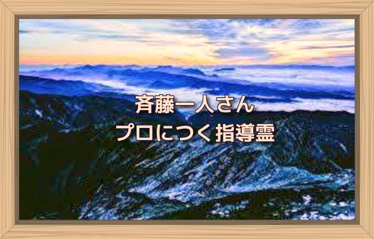 f:id:shiho196123:20190814184622j:plain