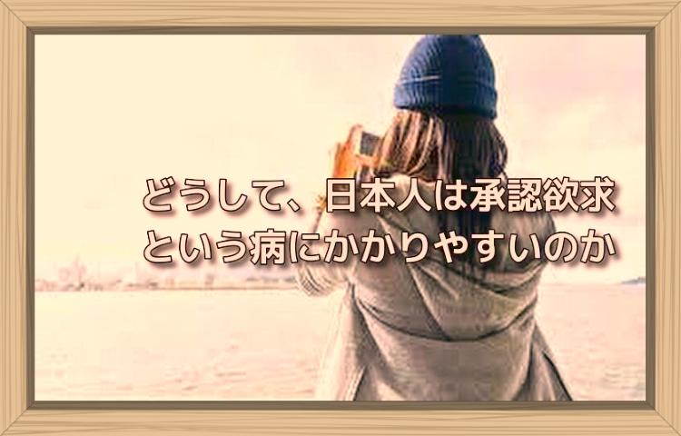 f:id:shiho196123:20190815155329j:plain