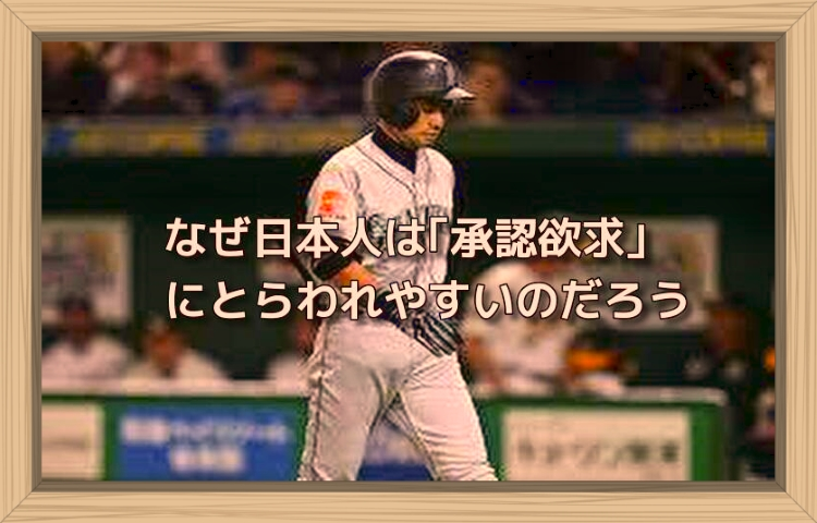 f:id:shiho196123:20190815155850j:plain
