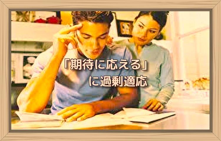 f:id:shiho196123:20190815160402j:plain